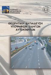 car_book